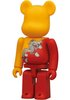 Kingdom of Bhutan - Flag Be@rbrick Series 24