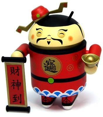 Android Chinese New Year Mini Figure Cai Shen