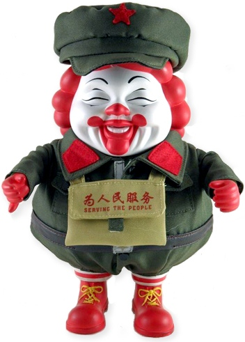 MC Supersized China, Serving the People - NYCC Toy Tokyo Exclusive