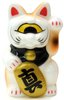 Mini Fortune Cat - White