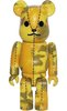 Bape Play Be@rbrick 100% S3 - Yellow