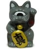 Mini Fortune Cat - Grey