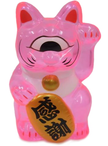 Fortune Cat Baby (フォーチュンキャットベビー) - Clear Pink