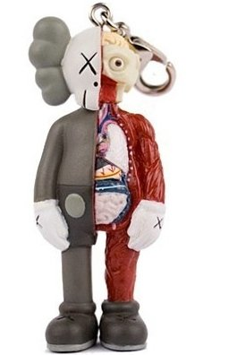 Dissected Companion Keychain - Brown figure by Kaws, produced by Medicom Toy. Front view.