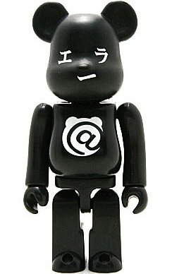 Error - Secret Be@rbrick Series 8 figure, produced by Medicom Toy. Front view.