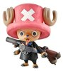 Tony Tony Chopper Ver.2 Strong Edition