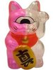 Mini Fortune Cat - Pink/Clear Split