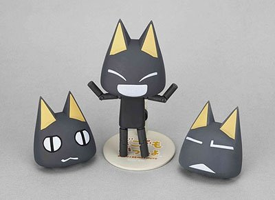 kuro figure, produced by Revoltech. Front view.