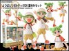 Yotsuba&! DX Summer Vacation Set