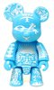 Paper Cut Qee Bear - Blue Edition
