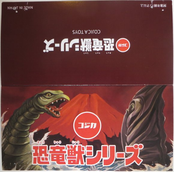 Tyranbo (チラボ) figure by Hiramoto Kaiju, produced by Cojica Toys. Packaging.
