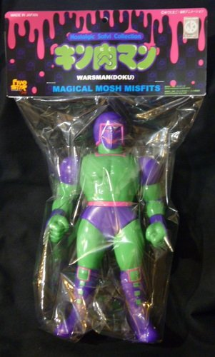Warsman (Poison) MxMxM Magical Mosh Misfits excl. figure, produced by Five Star Toy. Packaging.